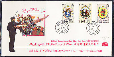 Hong Kong 1981 Royal Wedding First Day Cover. - Unaddressed