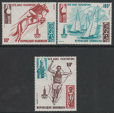 XG-B019 OLYMPIC GAMES - Gabon, 1979 Preolympic Series Russia Moscow 1980 MNH Set
