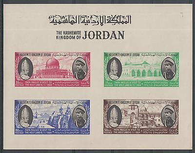 XG-B137 JORDAN - Paul VI, 1964 Visit To Holy Land, Buildings MNH Sheet