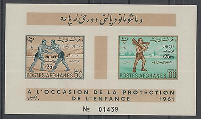XG-B139 AFGHANISTAN - Unicef, 1961 Day Of Childhood Protection Imperf. MNH Sheet