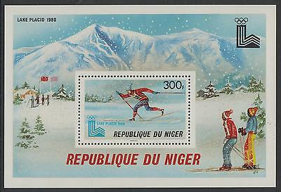 XG-B403 OLYMPIC GAMES - Niger, 1980 Winter, Usa Lake Placid '80 MNH Sheet