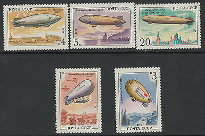 XG-B558 RUSSIA - Zeppelin, 1991 Airships, 5 Values MNH Set