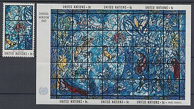 XG-Q236 PAINTINGS - United Nations, 1967 Chagall Stained Glass, Stamp, MNH Sheet