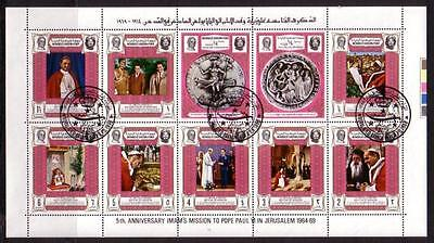 XG-B834 YEMEN - Paul VI, 1969 5th Ann. Imam's Mission In Jerusalem Used CTO Set