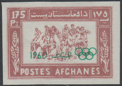 XG-B932 AFGHANISTAN - Olympic Games, 1960 Italy Rome '60 Ovp. Imperf. MNH Set