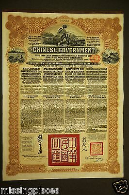 Vintage 1913 Chinese Government £20 Reorganisation Gold Loan Bond with Coupons