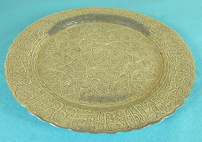 Egyptian Sterling Silver Tray Fine Chased Middle Eastern Decoration Ca 1970