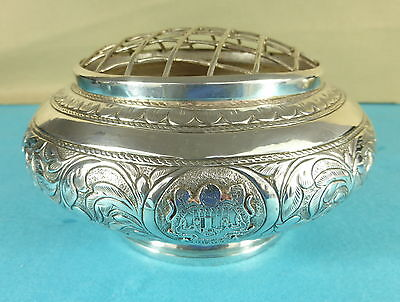 Malaysian Sterling Silver Rose Bowl Malaysia Coat of Arms Swirling Leaves Ca1970