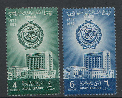 XG-C240 YEMEN - Set, 1962 Arab League MNH