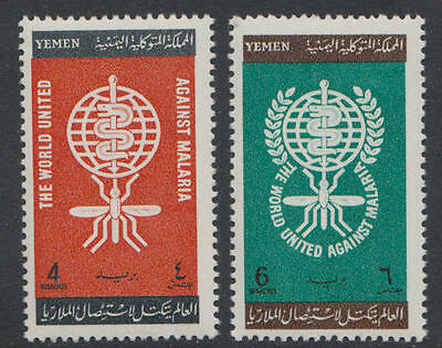 XG-C241 YEMEN - Set, 1962 The World United Against Malaria MNH Set