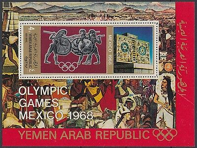 XG-C879 YEMEN - Olympic Games, 1968 Mexico '68, Ancient Greek Fighters MNH Sheet