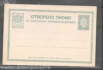 Serbia Green Postcard Prestamped Green 5.