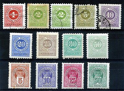 MONTENEGO 1894  - 1906 POSTAGE DUE ISSUES: 13 STAMPS MINT OR USED:  See Scan