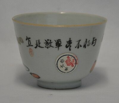 chinese antique 1856 –  1875 Tongzhi period cup with stamp