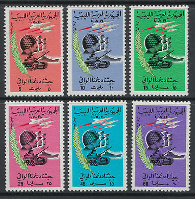 XG-D470 LIBYA - Army, 1970 1St September Revolution, W/Out Inscription MNH Set