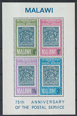 XG-D633 MALAWI - Stamp On Stamp, 1966 75Th Anniv. Of Postal Service MNH Sheet