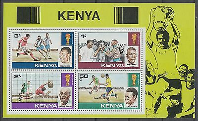 XG-D650 FOOTBALL - Kenya, 1978 World Cup, Kadenge, Kidevu, Chuma, Ouma MNH Sheet
