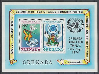 XG-D661 GRENADA IND - United Nations, 1975 Admission, Coat Of Arms MNH Sheet