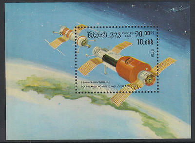 XG-D932 SPACE - Laos, 1986 25Th Anniversary Of 1St Man In Space MNH Sheet