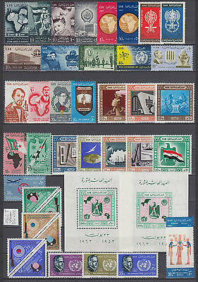 XG-S010 EGYPT - Year Set, 1962 38 Values, 2 Sheets, Complete As Per Scan MNH