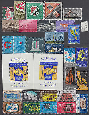 XG-S011 EGYPT - Year Set, 1963 29 Values, 2 Sheets, Complete As Per Scan MNH