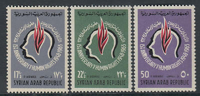 XG-S027 SYRIA IND - Human Rights, 1963 15Th Anniversary MNH Set