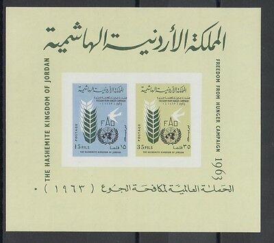 XG-S047 JORDAN - Freedom From Hunger, 1963 Imperf. MNH Sheet