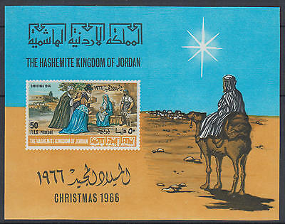 XG-E145 JORDAN - Christmas, 1966 Nativity, Three Wise Men, Imperf. MNH Sheet