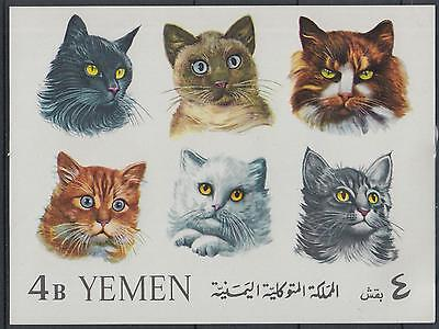 XG-E152 YEMEN - Cats, 1965 Drawings MNH Sheet