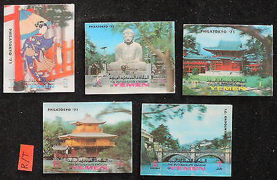 XG-E169 YEMEN - Japan, 1971 Philatokyo'71, 3D, Sculpture, Paintings MNH Sheet