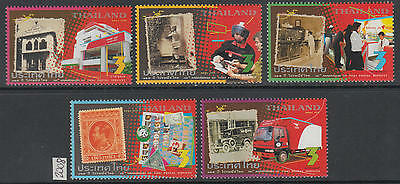 XG-E357 THAILAND - Stamp On Stamp, 2008 125Th Anniv. Of Postal Service MNH Set