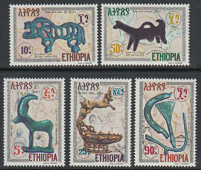 XG-E576 ETHIOPIA - Archaeology, 1978 Antique Bronzes, Handicrafts MNH Set