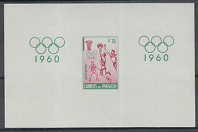 XG-E615 OLYMPIC GAMES - Paraguay, 1960 Italy Rome '60, Imperf. MNH Sheet