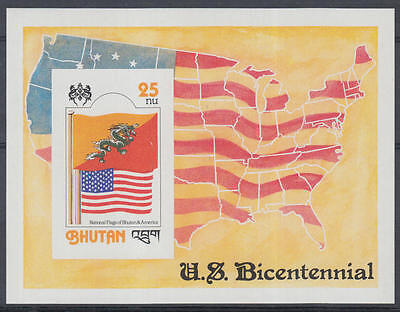 XG-E616 BHUTAN - American Bicent., 1976 National Flags, Imperf. MNH Sheet