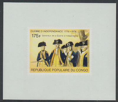 XG-E797 CONGO BRAZZAVILLE - American Bicent., 1976 175F Imperf. MNH Sheet