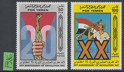 XG-F986 YEMEN - Mnh, 1983 Anniversary Revolution, 2 Values Set