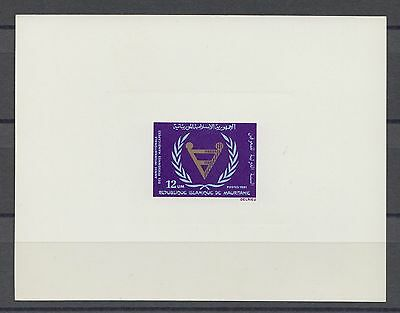 XG-S453 MAURITANIA IND - Sheet, 1981 Disabled People Year Deluxe Proof MNH