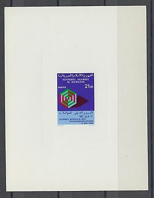 XG-S455 MAURITANIA IND - Telecommunications, 1982 Day Deluxe Proof MNH Sheet