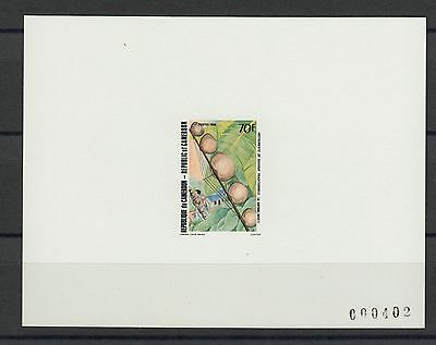 XG-S464 CAMEROON IND - Music, 1985 Musical Instruments Deluxe Proof MNH Sheet