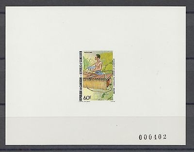 XG-S467 CAMEROON IND - Music, 1985 Musical Instruments Deluxe Proof MNH Sheet
