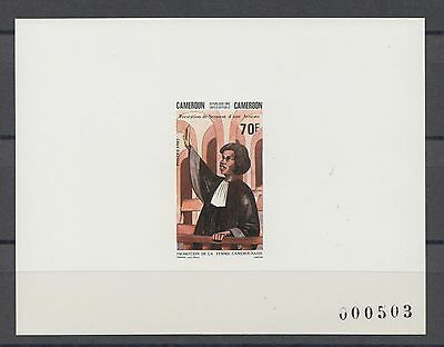 XG-S471 CAMEROON IND - Medicine, 1983 Women Promotion Deluxe Proof MNH Sheet