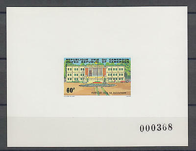 XG-S476 CAMEROON IND - Architecture, 1983 City Halls Deluxe Proof MNH Sheet