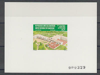 XG-S483 CAMEROON IND - Medicine, 1983 Yaounde Medical Day Deluxe Proof MNH Sheet