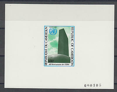 XG-S487 CAMEROON IND - United Nations, 1985 40Th Ann. Deluxe Proof MNH Sheet