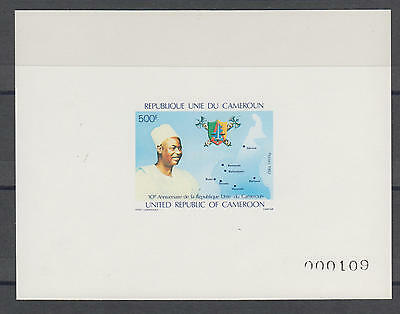 XG-S489 CAMEROON IND - Maps, 1982 Republic Centenary Deluxe Proof MNH Sheet