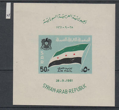 XG-S503 SYRIA IND - Flags, 1961 Revolution MNH Sheet