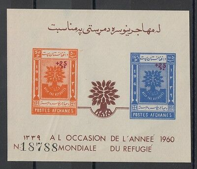 XG-S561 AFGHANISTAN - Refugee Year, 1960 Overprinted, Imperf. MNH Sheet