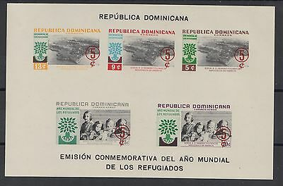 XG-S575 DOMINICAN REP. - Refugee Year, 1960 Overprinted, Imperf. MNH Sheet