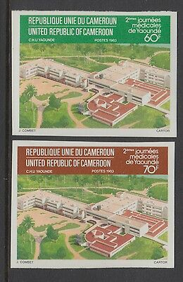 XG-S590 CAMEROON IND - Architecture, 1983 Yaounde Medical Day, Imperf. MNH Set