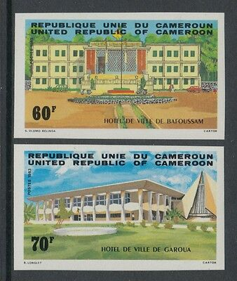 XG-S629 CAMEROON IND - Architecture, 1983 Hotels, City Halls Imperf. MNH Set